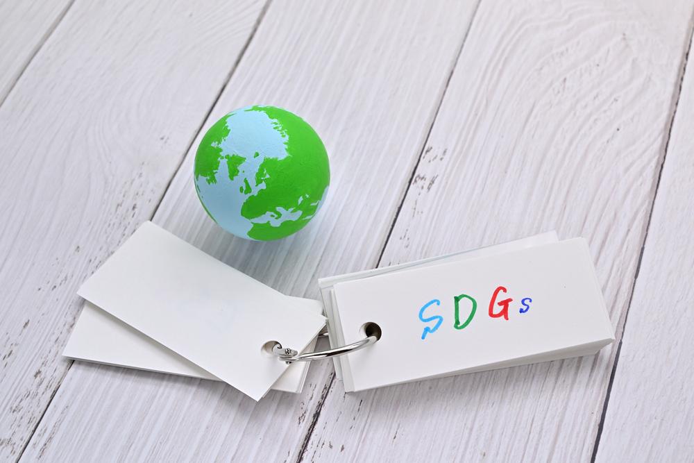 SDGs とは わかりやすく 見出し2.jpg