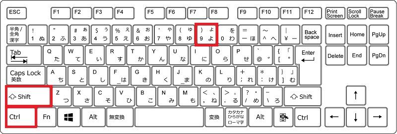 エクセルの行を再表示するショートカットキー(Windowsの場合)