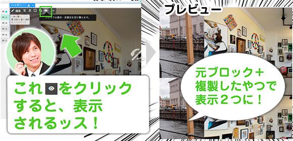 img_fcblog_9-10.jpg