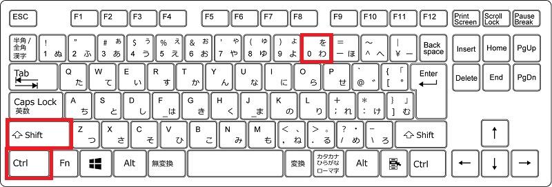 エクセルの列を再表示するショートカットキー(Windowsの場合)