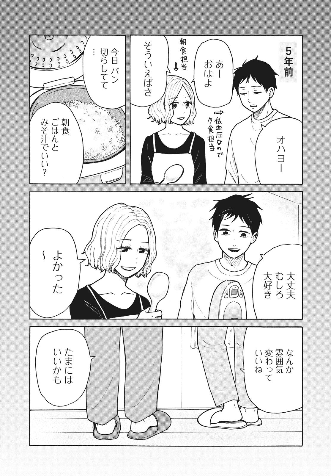 006_30日_2020_007_E.jpg