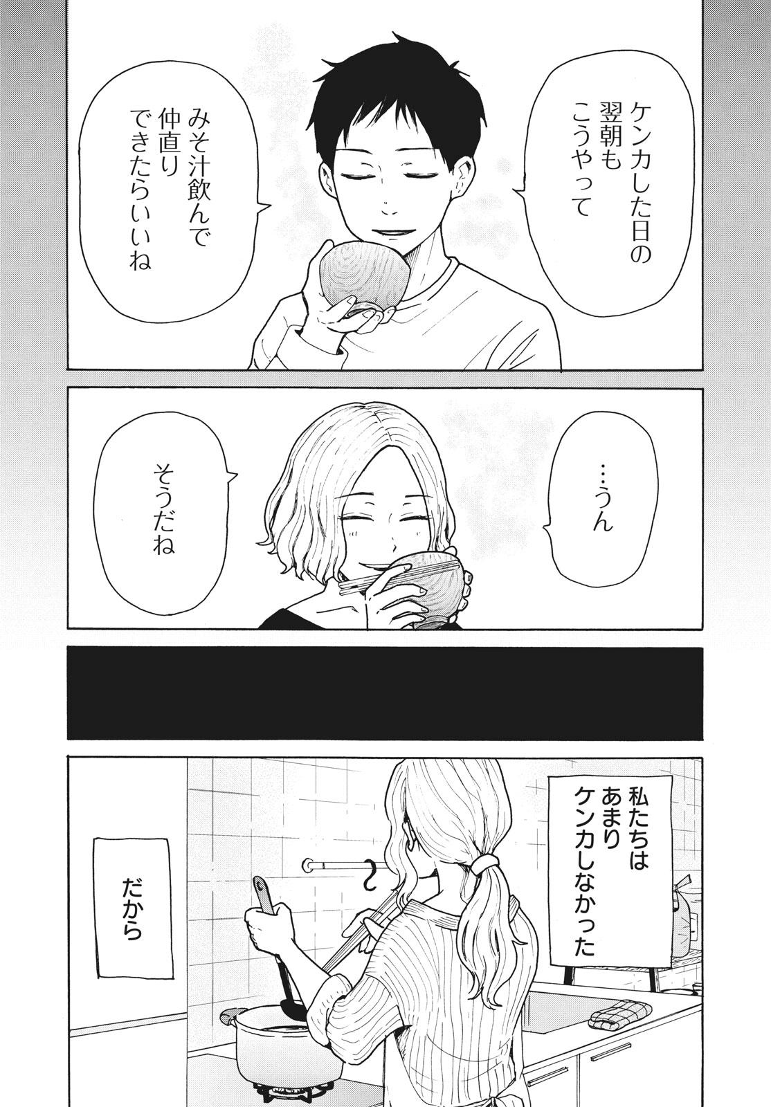008_30日_2020_007_E.jpg