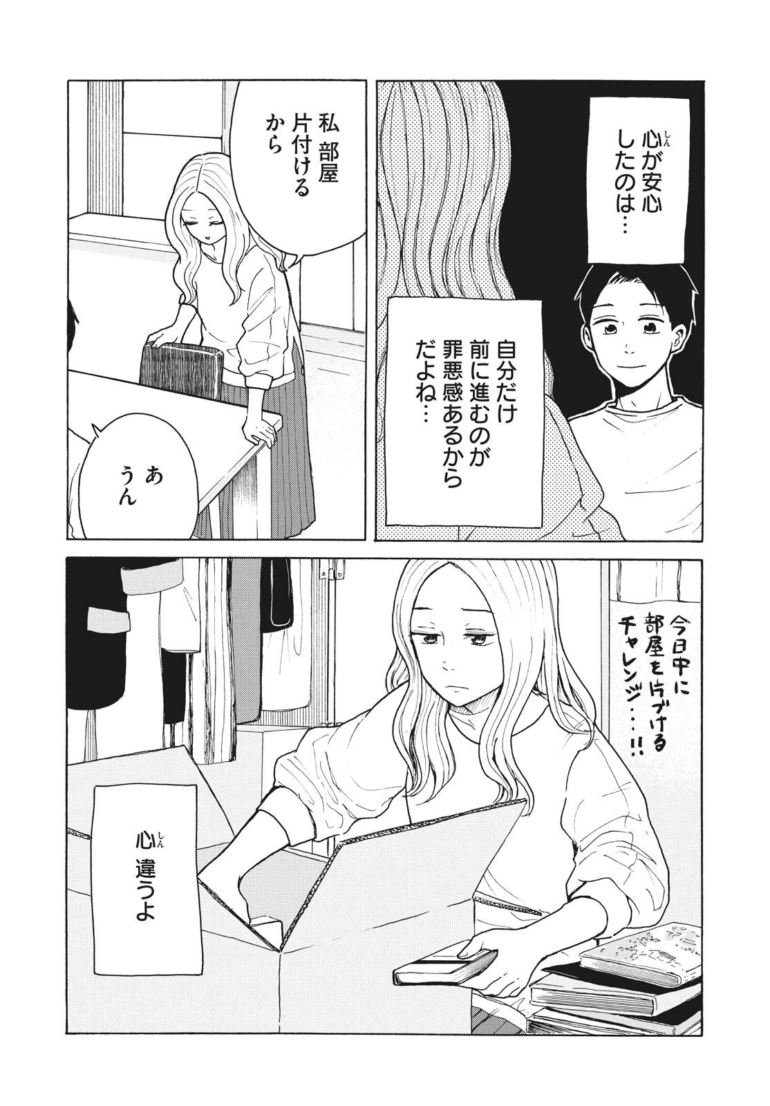 009_30日_2020_014_E.jpg