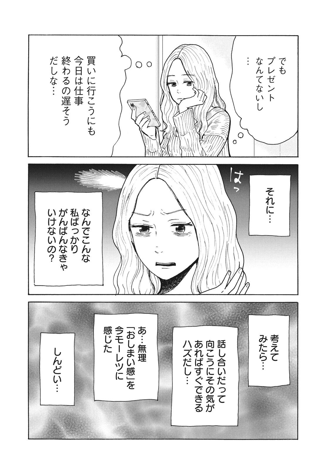 004_30日_2020_007_E.jpg