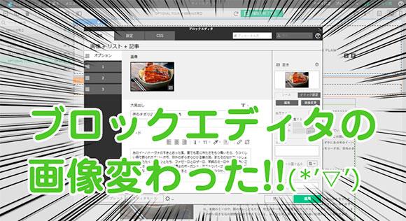 img_fcblog_8-8.jpg