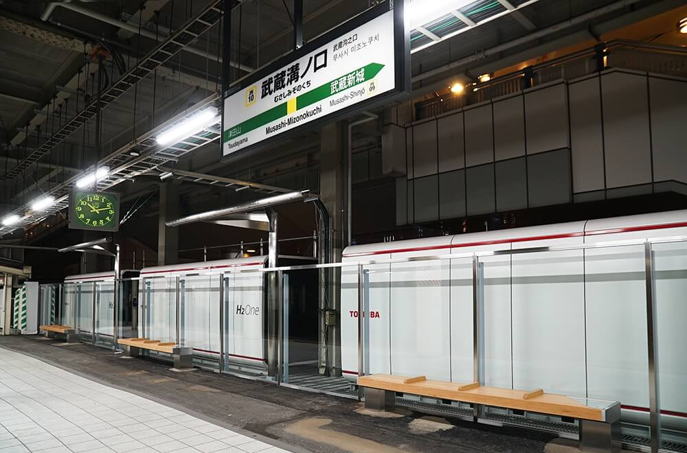 JR南武線溝ノ口駅構内のH2One™