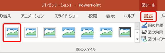 blue_sky_2.jpg