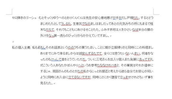 step03.jpg