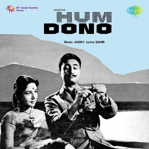 Hum-Dono-Hindi-1961-500x500.jpg