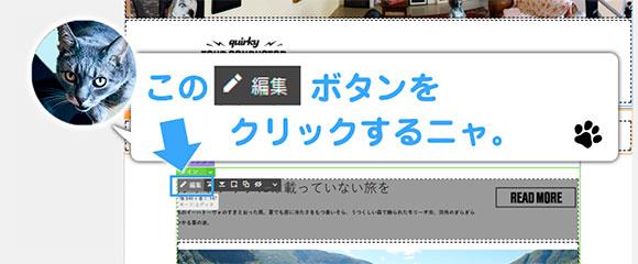 img_fcblog_7-2.jpg