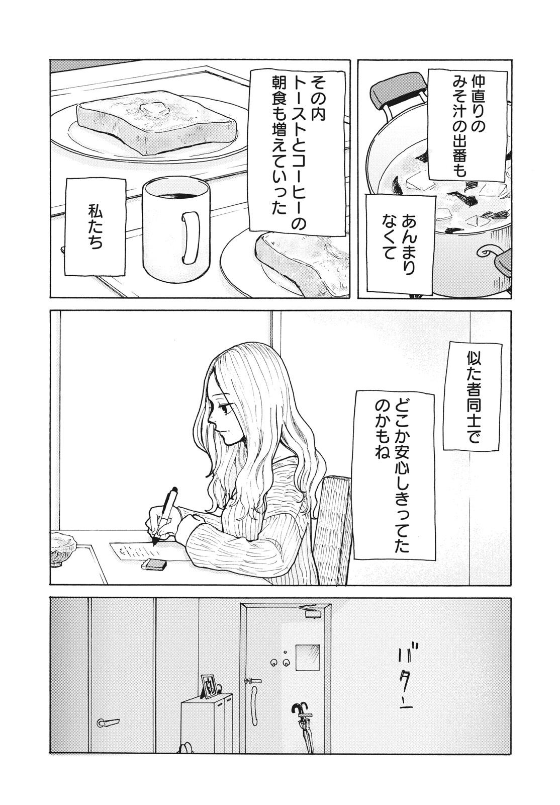 009_30日_2020_007_E.jpg