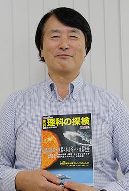 左巻健男(さまきたけお)教授 プロフィール