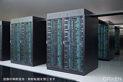 写真 : 設置された「富岳」の写真(2020年2月撮影) (5月に設置完了) (提供:理化学研究所)