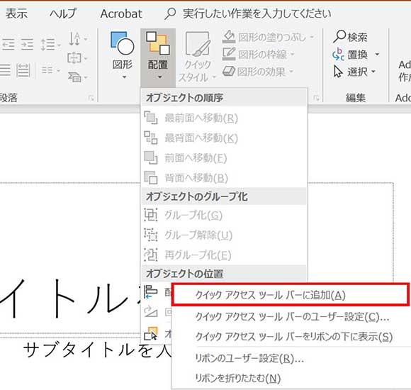 step01_03.jpg