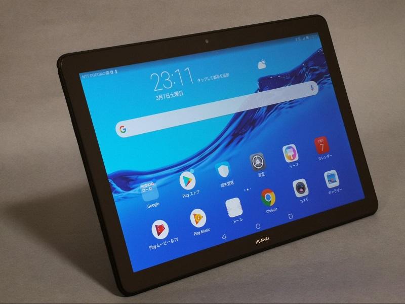 HUAWEI MediaPad T5/10.1インチ・LTEモデルのデザイン