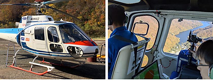写真 : 「小型携帯電話基地局」を搭載したヘリコプター(ヘリコプター基地局)