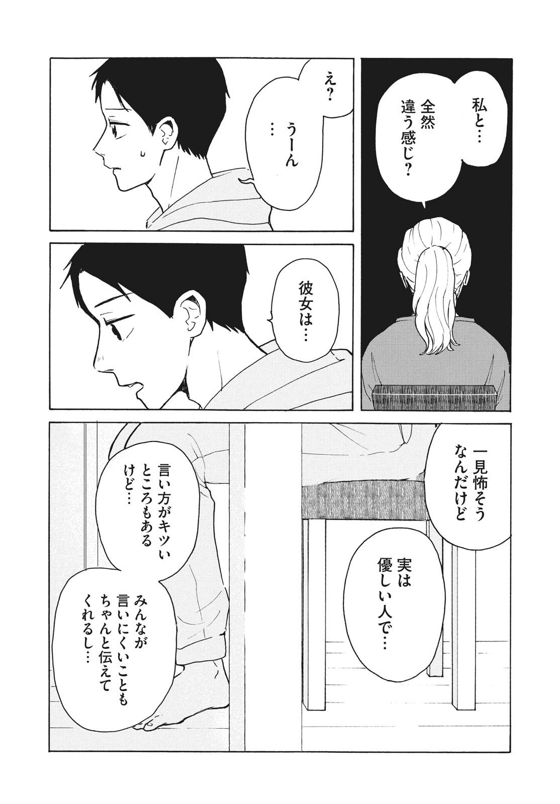 006_30譌・_2020_009_E.jpg