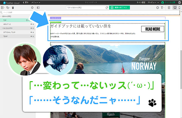 img_fcblog_7-5.jpg