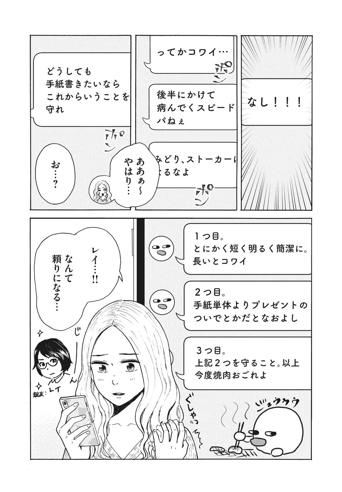003_30日_2020_007_E.jpg