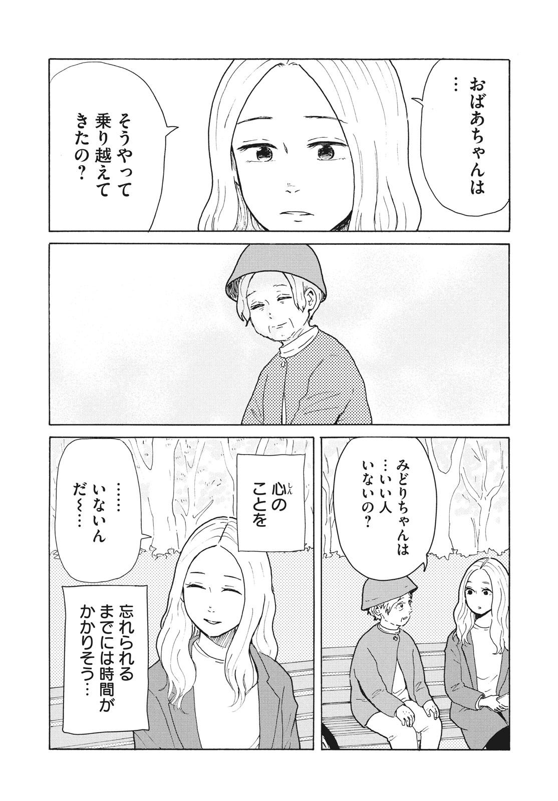 009_30日_2020_010_E.jpg