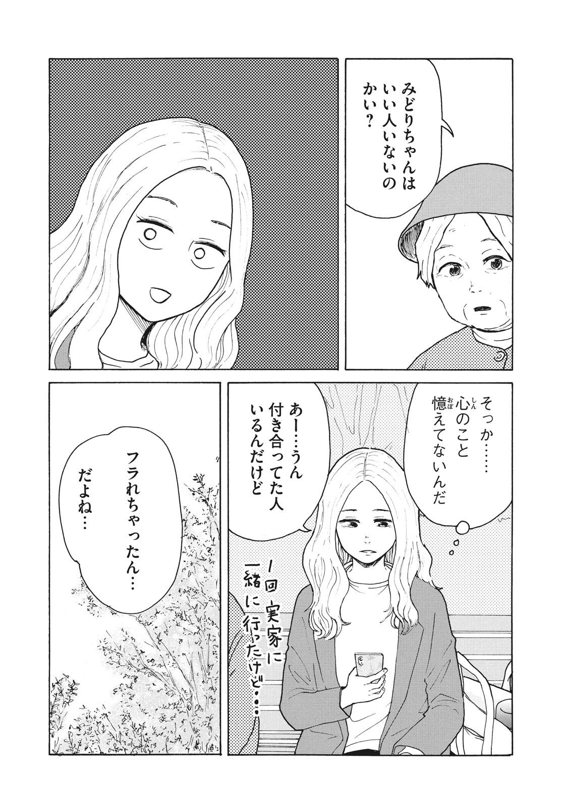 004_30日_2020_010_E.jpg