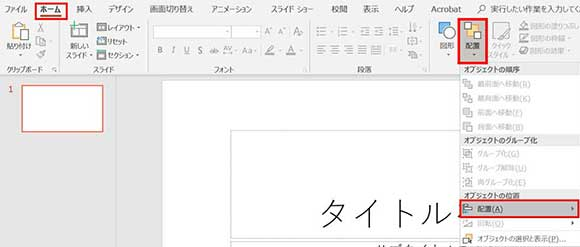 step01_02.jpg
