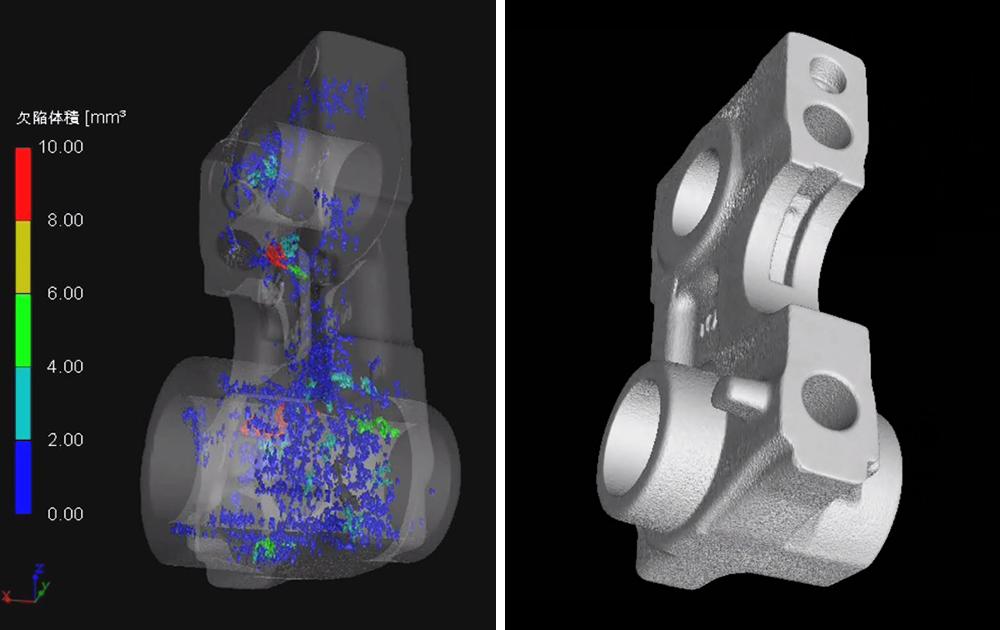 非破壊検査装置による解析例:小型鋳物(アルミニウムダイカスト)