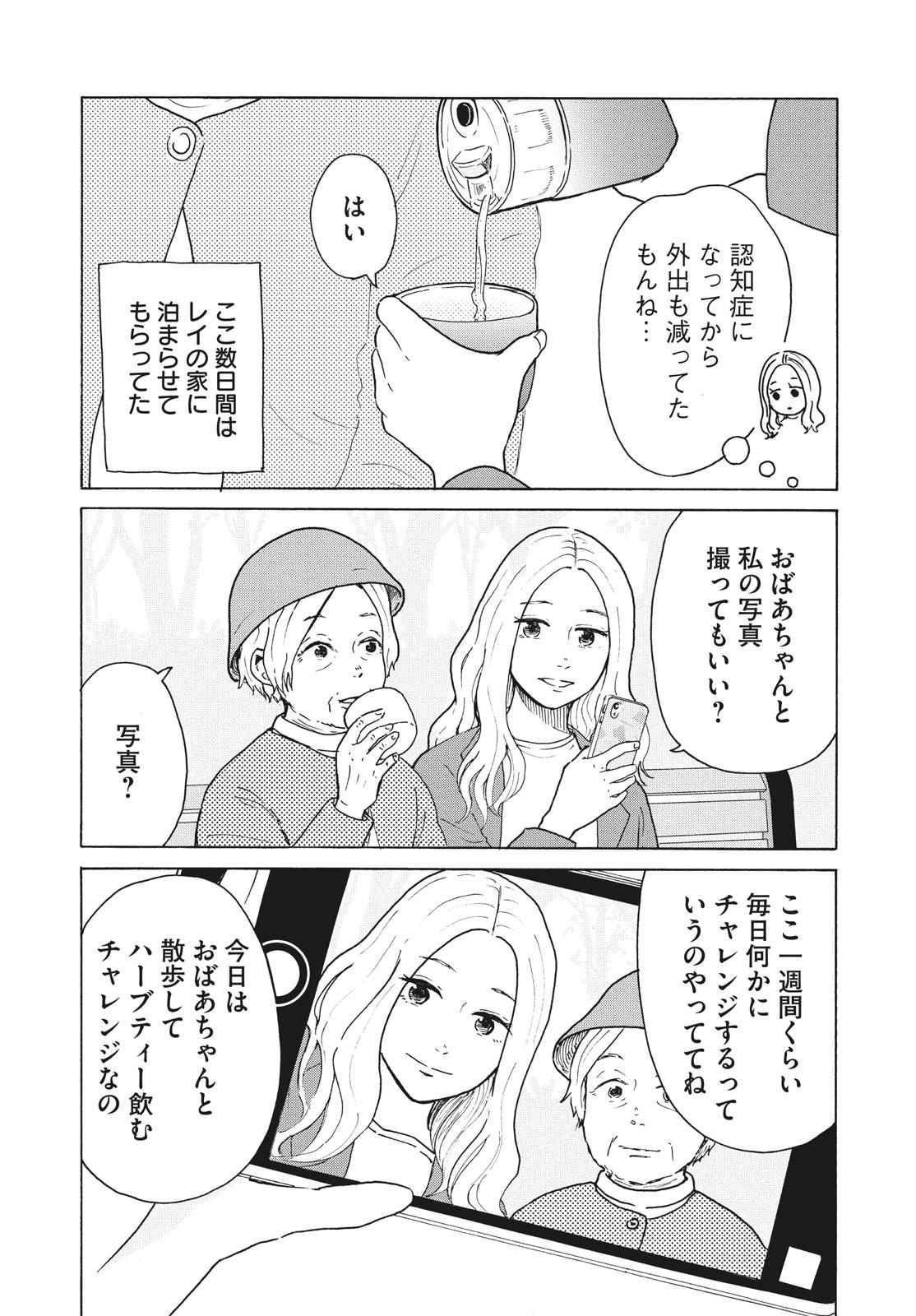 002_30日_2020_010_E.jpg
