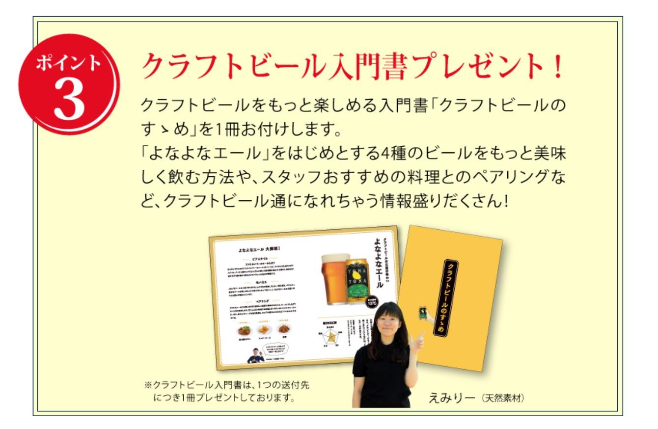 25.Bk.入門書.jpg