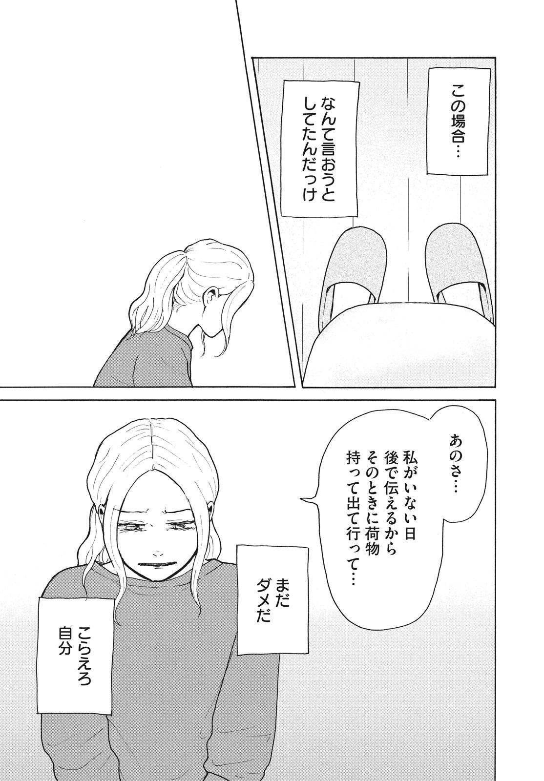 009_30譌・_2020_009_E.jpg