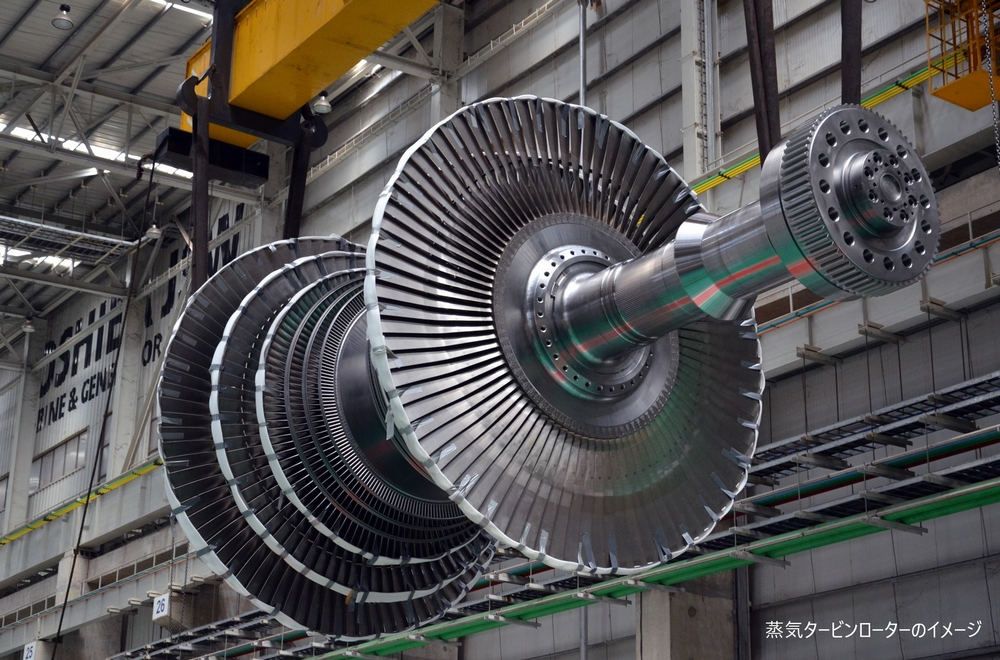 蒸気タービンローターのイメージ