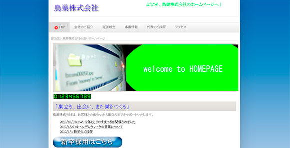 img_fcblog_4-5.jpg