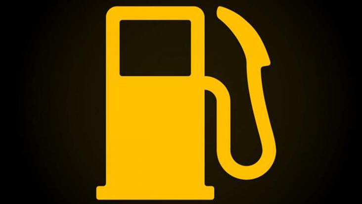 Fuel warning light