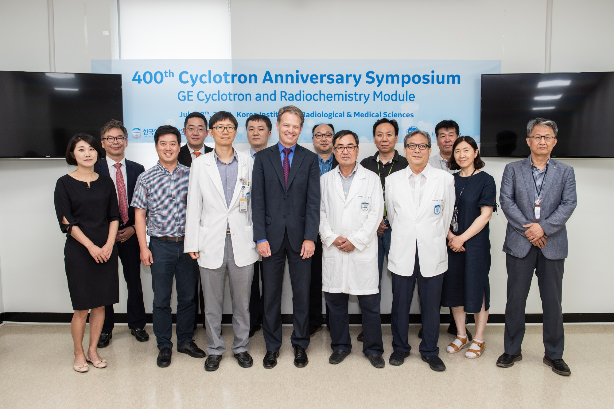 Cyclotron-Korea-symposium