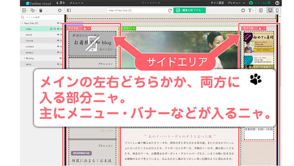 img_fcblog_6-3.jpg