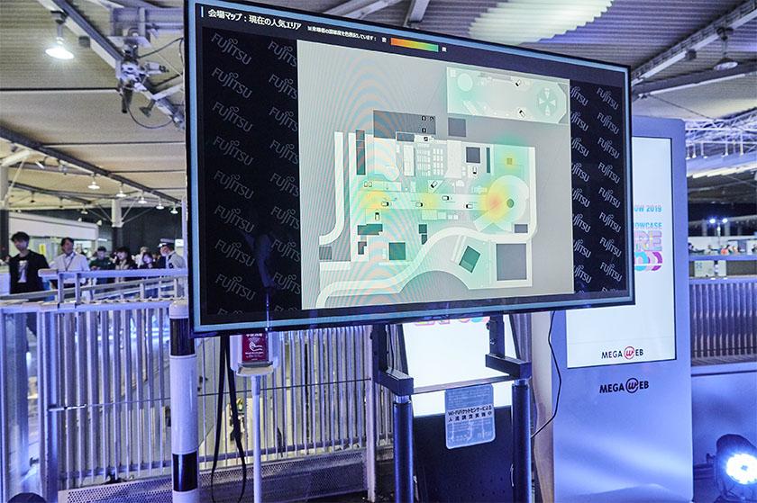 写真 : ヒートマップの画面、黄色~赤くなっている部分が混んでいる